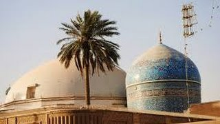 Salam for Shaikh Abdul Qadir Jilani