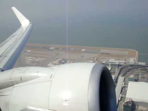 Air China Boeing 737-800 Powerful Takeoff in Hong Kong [CA104]