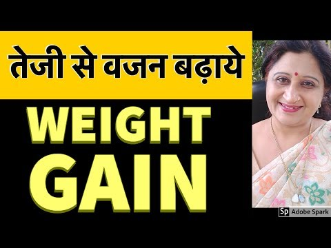 Acupressure points for weight gain in hindi home remedies |  How to gain weight Acupuncture video