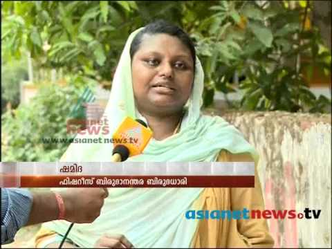 Fishery Science Courses :Kannadi 8th June 2013 Part 3  കണ്ണാടി