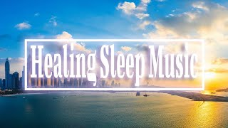 The BEST Sleep Music. 72 minutes long (includes delta waves) (124)