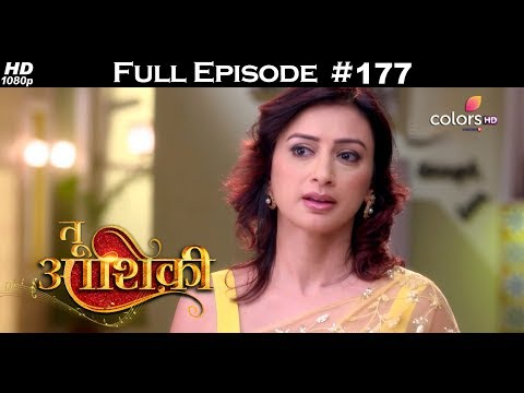 Tu Aashiqui - 18th May 2018 - तू आशिकी  - Full Episode