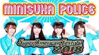 お台場で初開催された「スーパーアメリカンフェスティバル」のライブス...