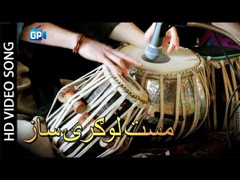 Pashto Mast Logay Saaz | Pashto Music Video Wedding Sesion - Pashto Mast Music 2018