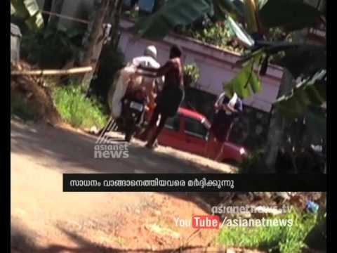 Exclusive footage of loading-unloading workers attacking man യൂണിയന്കാരുടെ മര്ദനം