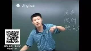 【精华学校】古国文明 10 明清部分(一)