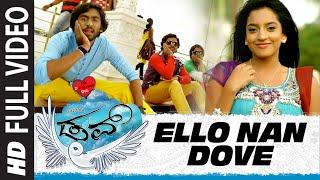 Ello Nan Dove Full Video Song || Dove || Anup, Aditi
