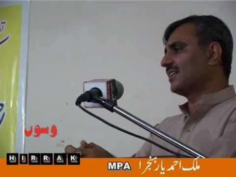 Ahmad Yar Hanjra MPA @ A night with Rizwana Tabsum.flv