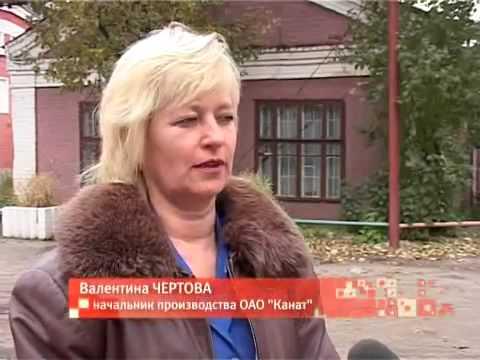 ОАО Канат отмечает юбилей