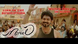 How to Watch Marsal(Mersal) Hindi Dubbed Full Movie Online | Vijay | Samantha