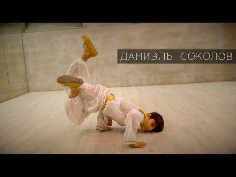 Соколов Даниэль  Шоу ТАНЦЫ на ТНТ детикастинг3 сезон