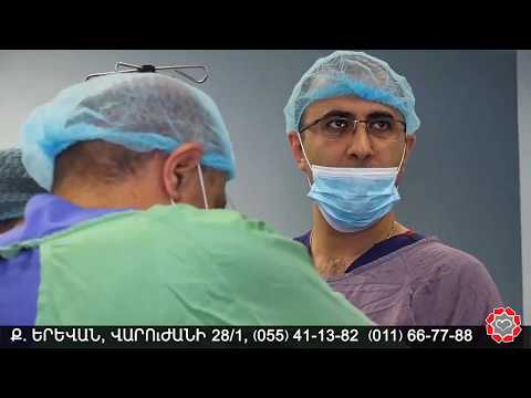 Laparascopic Cystprostatectomy, Yerevan