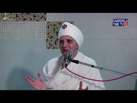 Bibi Baljit Kaur Ji Khalsa Canada Wale   Gurmat Samagam   Patiala