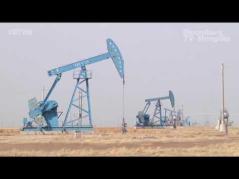 УУХҮЯ: VI/12-ны байдлаар Монгол Улс 2.84 сая баррель газрын тос экспортолсон | BTVM ВИДЕО