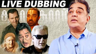 Kamal INSTANT 10 Voices Mimicry at Spot | Unplanned | Goosebumps Guaranteed