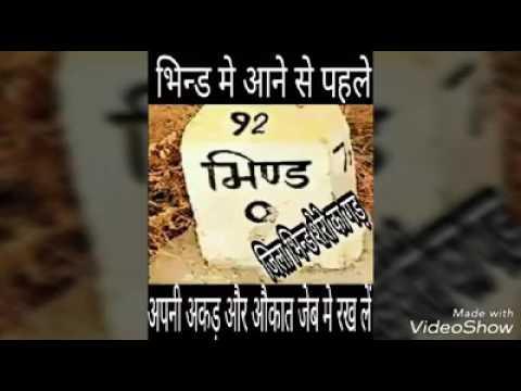 CHAMBAL BHIND  KE DAKAIT STORY