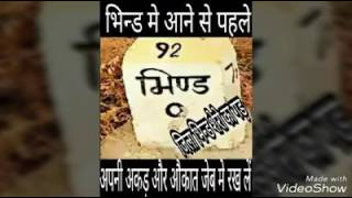 Video CHAMBAL BHIND  KE DAKAIT STORY download MP3, 3GP, MP4, WEBM, AVI, FLV November 2017
