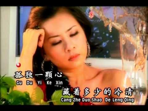 黃曉鳳 - Huang Xiao Feng - Angeline Wong - 男人情女人心 - Nan Ren Qing Nv Ren Xin