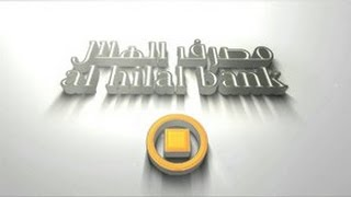 Al Hilal Bank induction  Video 2017 Video