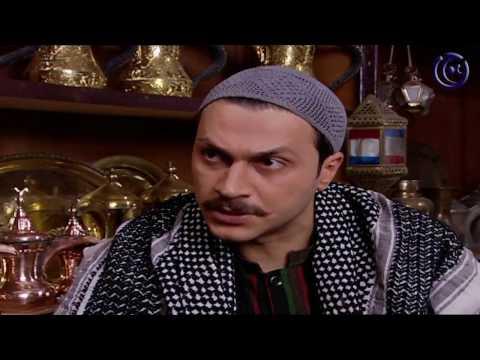 مسلسل باب الحارة الجزء الاول الحلقة 16 السادسة عشر  | Bab Al Harra Season 1 HD