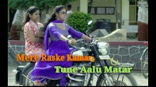 Mere Raske Qamar Tune Aalu Matar - Supper Comedy Video Songs