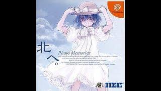 DREAMCAST NTSC-J GAMES: Kita e. Photo Memories
