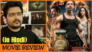 Satyameva Jayate – Movie Review