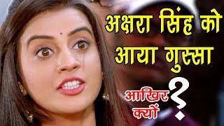 Akshara Singh को आया गुस्सा | दिया सबको चैलेंज | Fight Scene From Bhojpuri Movie