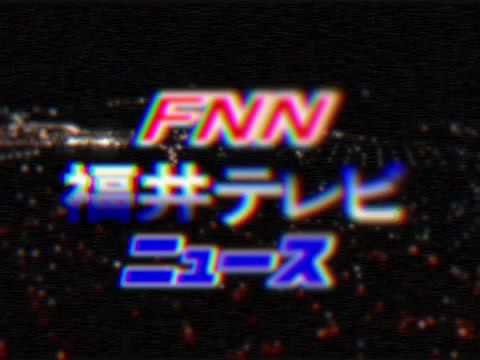 1990年 福井テレビニュース OP 再現動画