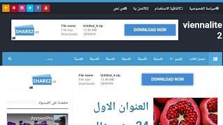 قالب بلوجر بنسختين عربية واجنبية بدون حقوق من تعريب عزوزي برو