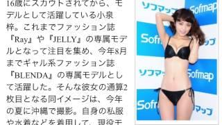 """提供:マイナビニュース SKE48 すーめろ(佐藤すみれ)と梅本まどかの""""い..."""