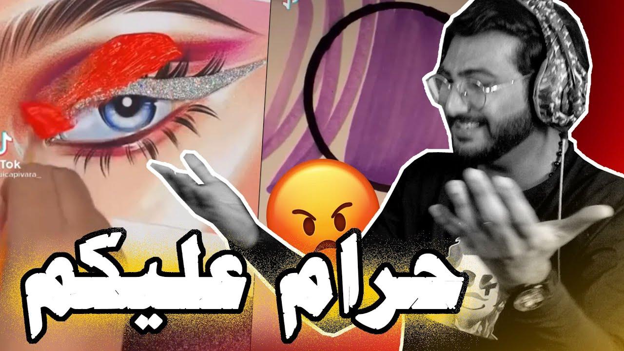 ارسل المقطع هذا لرسام علشان ينرفع ضغطه !!!