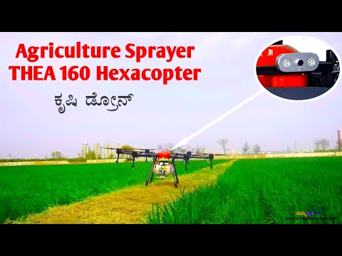 Economical Agriculture Sprayer-THEA 160 Hexacopter   Foxtech Drone Review