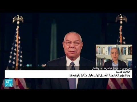 علي بردى • فرانس 24 / FRANCE 24  - نشر قبل 4 دقيقة