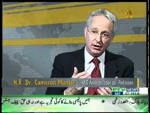 "Defence and Diplomacy- ""Can Pak-US Trust-Deficit be reduced?"""