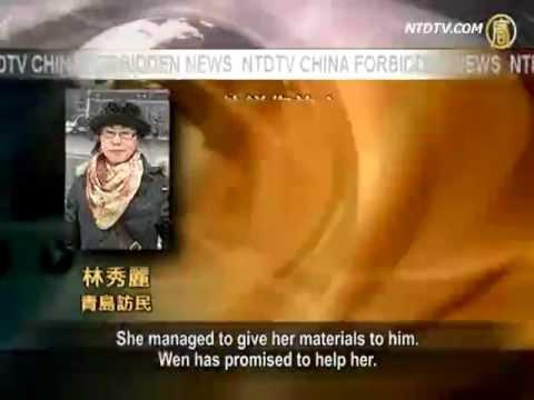 Petitioner Crosses Cordon to Meet Wen Jiabao