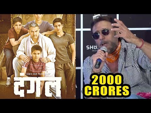 Jackie Shroff's Reaction On Dangal Crossing 2000 Crores At Box Office