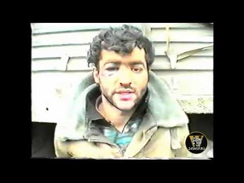 Россия издевается над пленными Чеченцами - (Чечня) 1996г