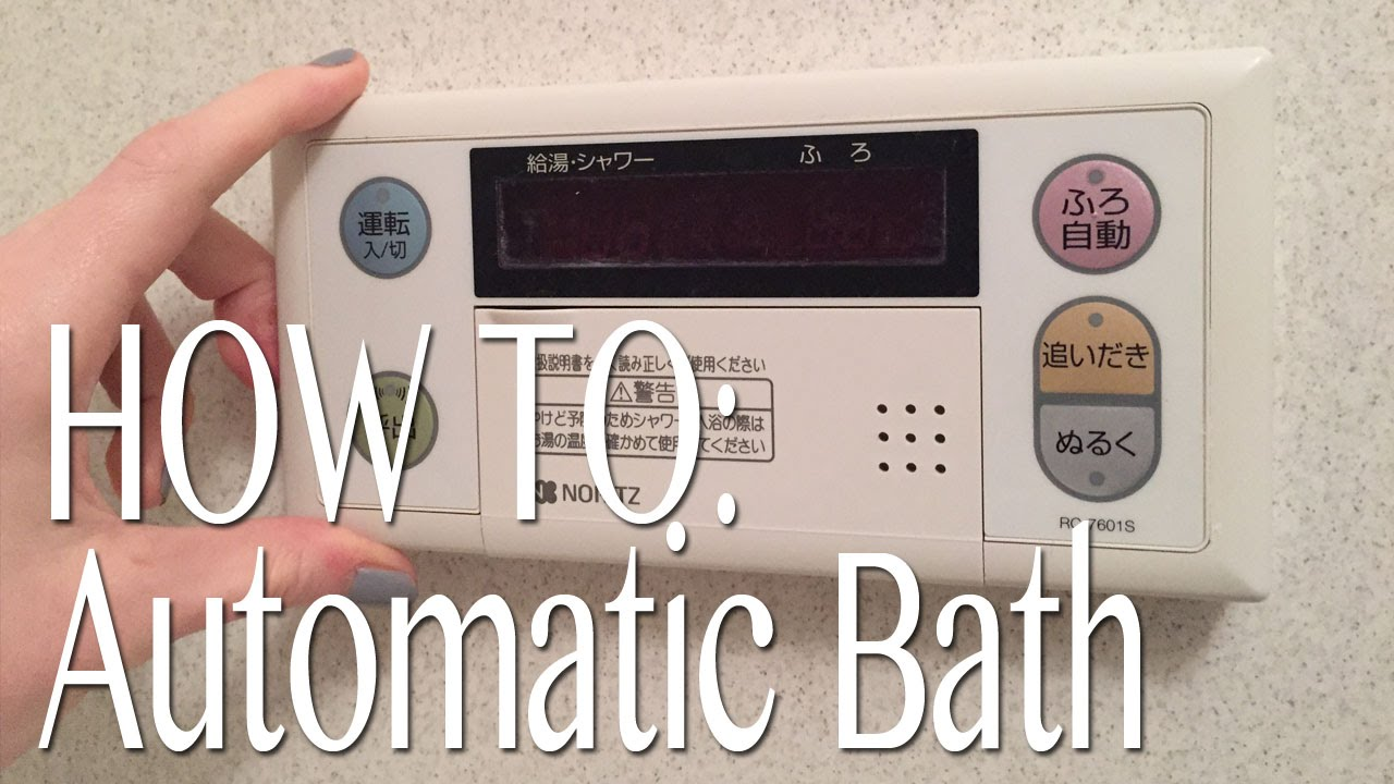 Japanese Automated Bathroom Bath Shower Ofuro Youtube
