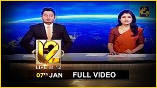 Live at 12 News – 2021.01.07 Thumbnail