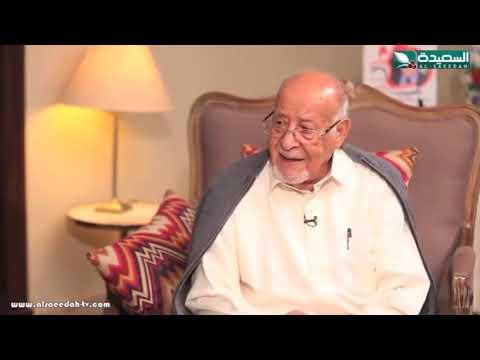 محسن العيني يتحدث عن  اعلان اعتراف السعودية بالنظام الجمهوري