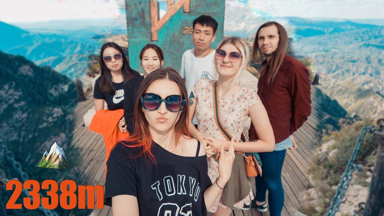 Chinese VLOG ∆ Поход в горы (Гигантские деревья?)