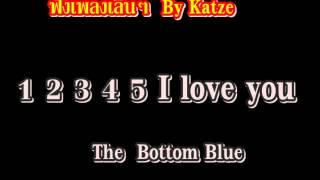 1 2 3 4 5 I love you - -the bottom blue