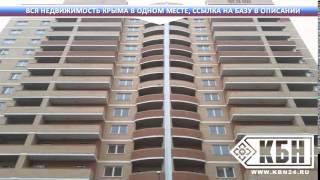 Сландо крым керчь недвижимость(, 2015-02-05T16:26:41.000Z)