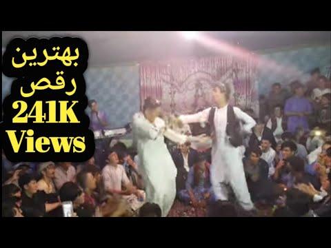 به این میگه رقص جاغوری جان jaghori Dance