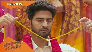 Kannana Kanne - Preview | Full EP free on SUN NXT | 14 July 2021 | Sun TV | Tamil Serial