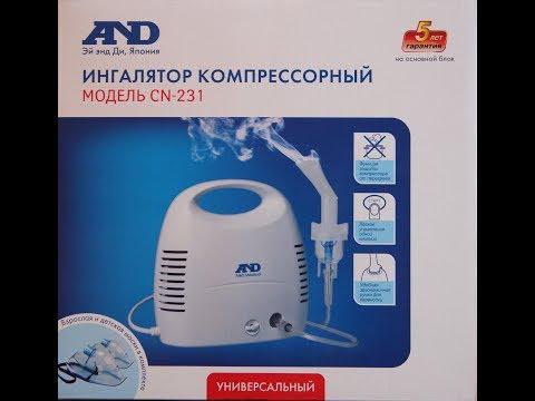 Ингалятор компрессорный AND CN 231 белый I01504