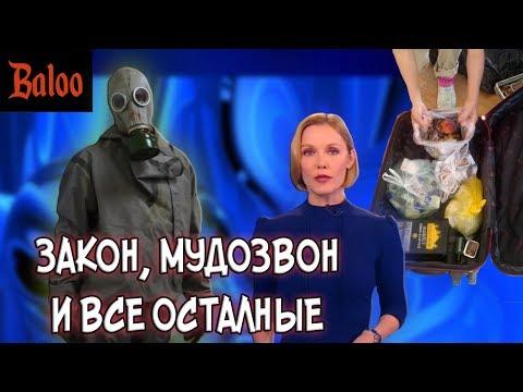 СОЛОВЬИНЫЙ ПОМЕТ №83 / КОЛЫХАТЬ и ТЕЛЕБОНИТЬ