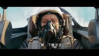 スペースウォーカー(字幕版)