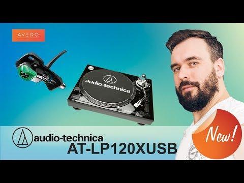 Обзор Audio-Technica AT-LP120XUSB ✓ Новинка 2019